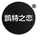 北京天地互通服装服饰有限公司