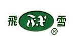 泰兴市飞雪添加剂厂