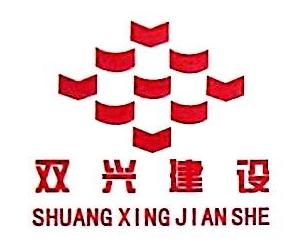 沈阳鑫厦建筑工程有限公司 最新采购和商业信息