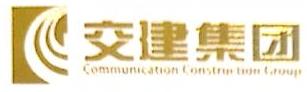 福州海峡建设发展有限责任公司