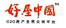 深圳好屋网信息技术有限公司 最新采购和商业信息