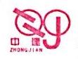 郑州中建建材机械设备有限公司 最新采购和商业信息