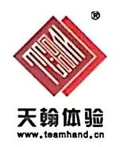上海天翰企业管理咨询有限公司 最新采购和商业信息