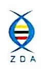 长沙众达机电设备有限公司 最新采购和商业信息