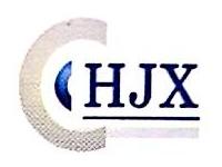 深圳市鸿玖欣科技有限公司 最新采购和商业信息