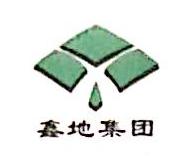 北京鑫地园林集团有限公司 最新采购和商业信息