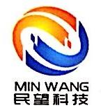 衢州市民望电子科技有限公司 最新采购和商业信息