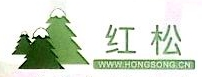 南京红松信息技术有限公司 最新采购和商业信息