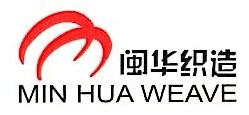 江苏省闽华织造发展有限公司 最新采购和商业信息