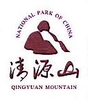 福建清源山旅游投资有限公司 最新采购和商业信息