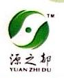 乳源县源之都贸易有限公司 最新采购和商业信息