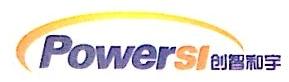 长沙创智和宇信息技术有限公司 最新采购和商业信息
