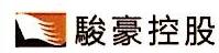福建骏豪光文化发展有限公司 最新采购和商业信息