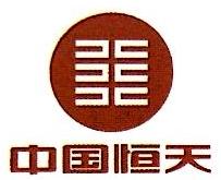 衡阳纺织机械有限公司 最新采购和商业信息