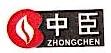 上海中臣烟草数控技术有限公司 最新采购和商业信息