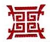 延边鼎丰文化传播有限公司 最新采购和商业信息