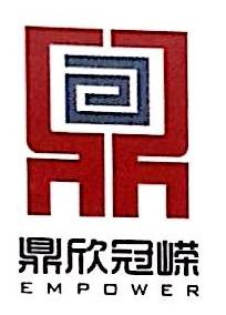 深圳市鼎欣冠嵘软件有限公司 最新采购和商业信息