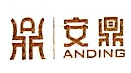 珠海安鼎振华投资控股有限公司 最新采购和商业信息