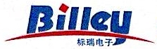 深圳市标瑞电子有限公司 最新采购和商业信息