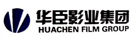 大连华臣影业集团有限公司 最新采购和商业信息