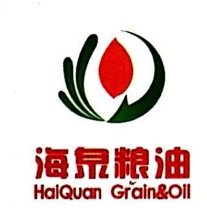 安徽省达亿粮油食品有限公司