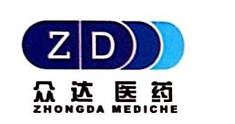 福建省众达医药有限公司 最新采购和商业信息
