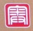 青岛奥卓百帝文化传媒有限公司 最新采购和商业信息