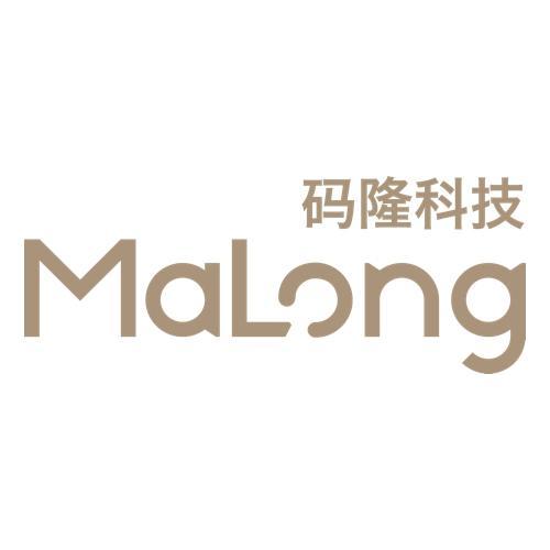 深圳码隆科技有限公司 最新采购和商业信息