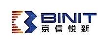 北京京信悦新网络科技有限公司 最新采购和商业信息