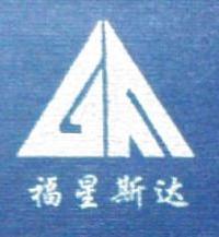 平顶山福星现代建材有限公司 最新采购和商业信息