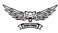 飞虎雄鹰(北京)通用航空有限公司 最新采购和商业信息