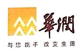 华润牡丹江天利医药有限公司