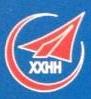 新乡市航宏机械有限公司