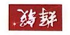 南京辉锐光电科技有限公司 最新采购和商业信息