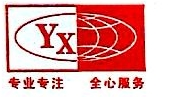 天津银雪物资回收有限公司 最新采购和商业信息