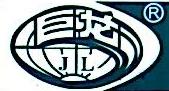 太原市晋欧特物贸有限公司 最新采购和商业信息