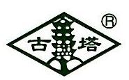 新昌县古塔消毒杀虫服务有限公司 最新采购和商业信息