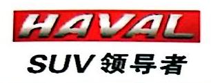 杭州国城汽车销售服务有限公司 最新采购和商业信息