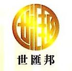 深圳汇泽典当行有限公司 最新采购和商业信息