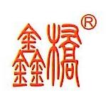 海南鑫弘桥实业集团有限公司 最新采购和商业信息