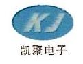 东莞市凯聚电子科技有限公司 最新采购和商业信息