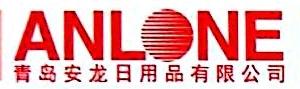 青岛安龙日用品有限公司 最新采购和商业信息