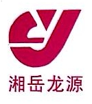 岳阳市龙源电气有限公司 最新采购和商业信息