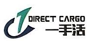 深圳一手活信息技术股份有限公司 最新采购和商业信息