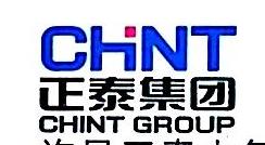 许昌正泰电气设备有限公司 最新采购和商业信息