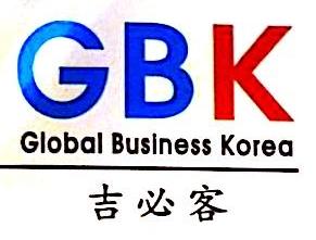 北京天鹰白翼贸易有限公司 最新采购和商业信息