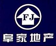 襄阳阜家房地产经纪有限公司 最新采购和商业信息