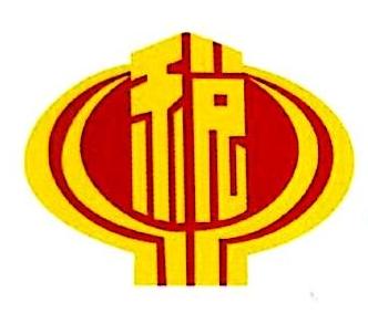 安徽鼎诚税务师事务所(特殊普通合伙) 最新采购和商业信息