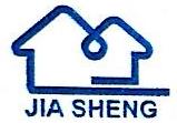 深圳市绿鸿房地产开发有限公司 最新采购和商业信息