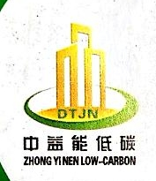贵州中益能低碳节能科技股份有限公司 最新采购和商业信息